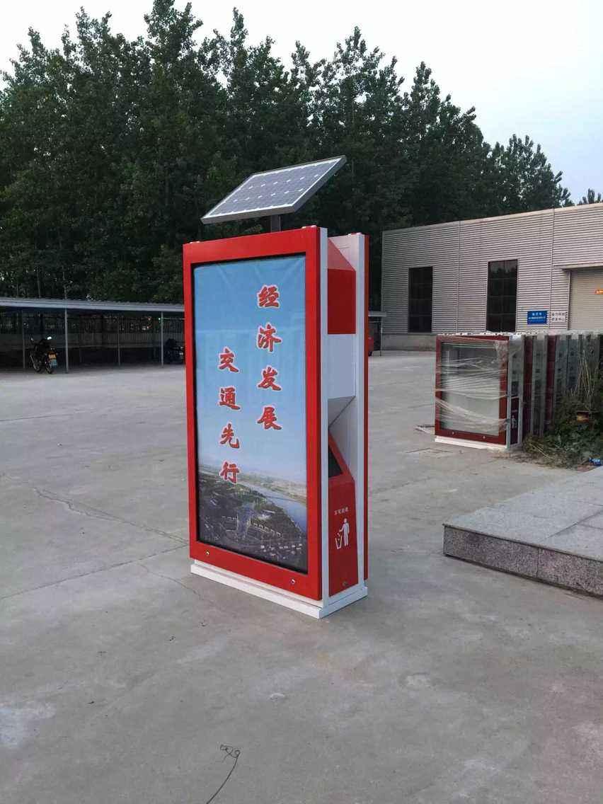 台湾太阳能广告垃圾箱图纸