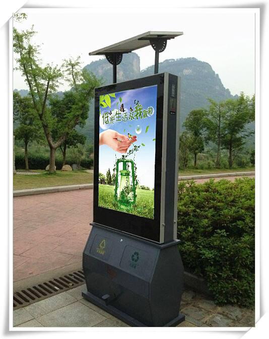 唐山太阳能广告垃圾箱