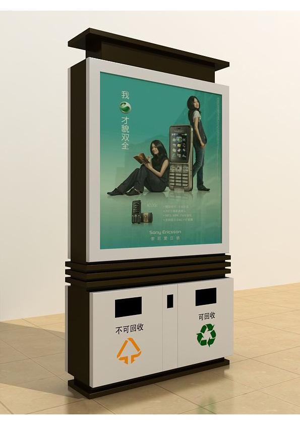 唐山太阳能广告垃圾箱设计图