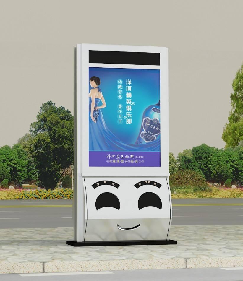 台湾太阳能广告垃圾箱直销