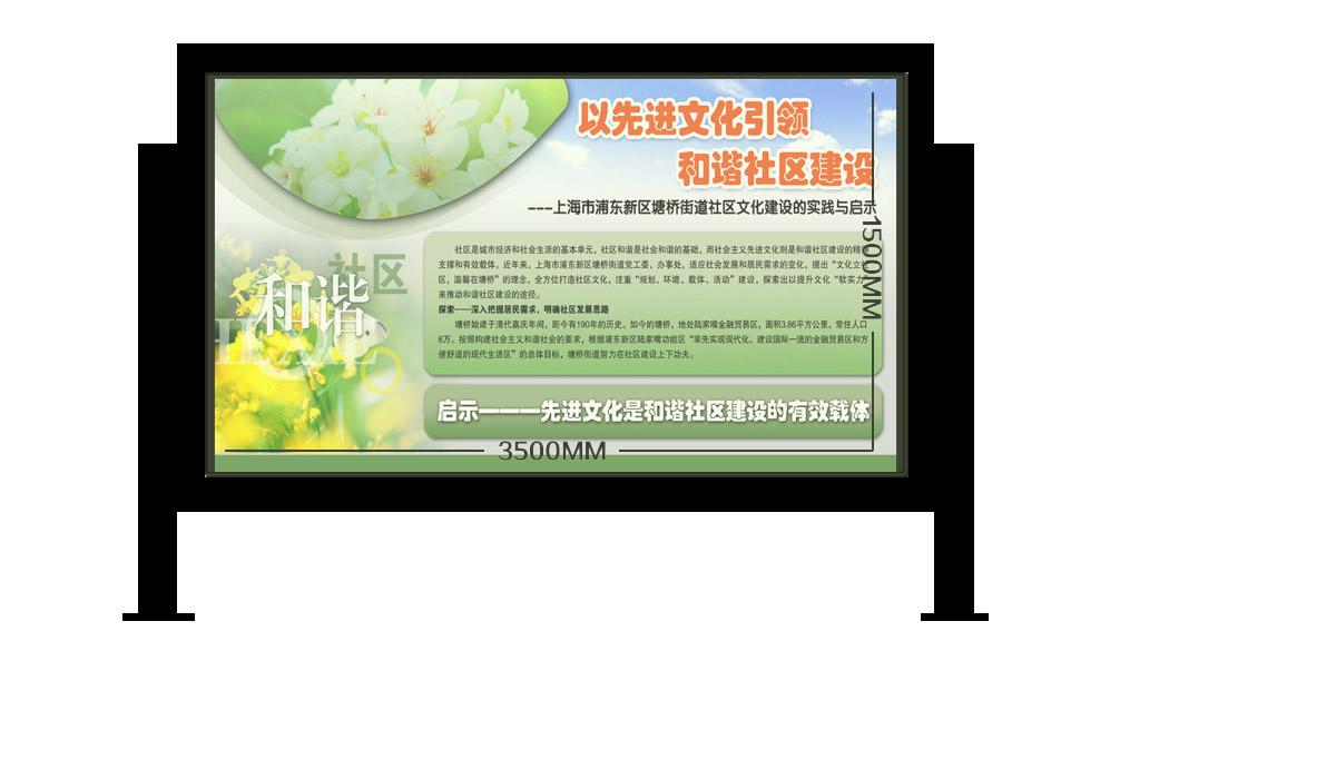 黑龙江省齐齐哈尔校园阅报栏图纸