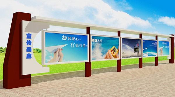 湖南省张家界市校园阅报栏图纸