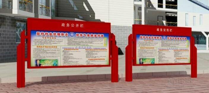 湖南省张家界市不锈钢阅报栏直销