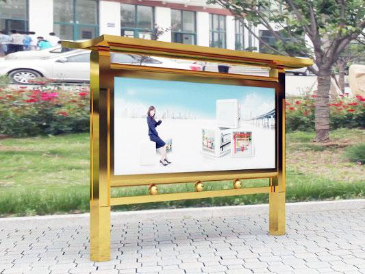 天津市不锈钢阅报栏图纸