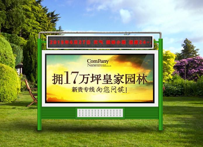 湖南省张家界不锈钢阅报栏图纸