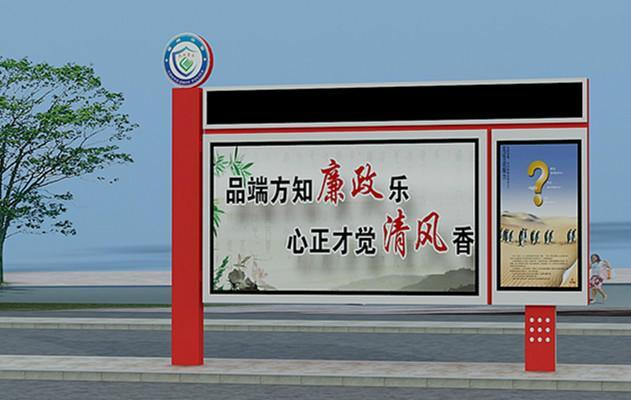 湖南省张家界不锈钢阅报栏直销