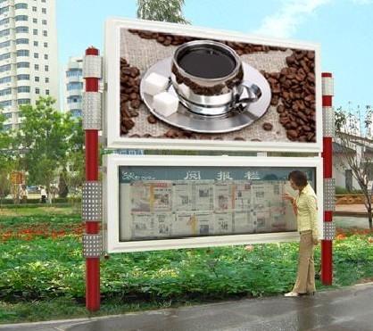 江苏省苏州市不锈钢阅报栏图纸