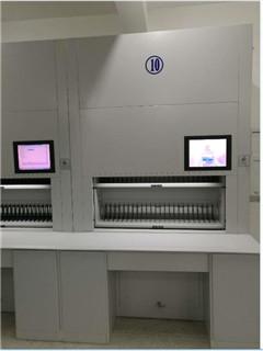 富拉尔基档案室专用桥头自动选层档案柜报价