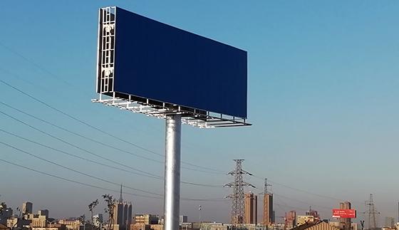 苏州市单立柱广告牌制作公司--免费选址