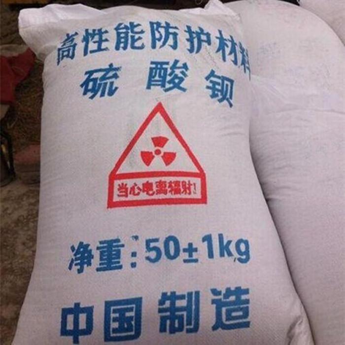 上海手术室防护铅板零售怎么卖