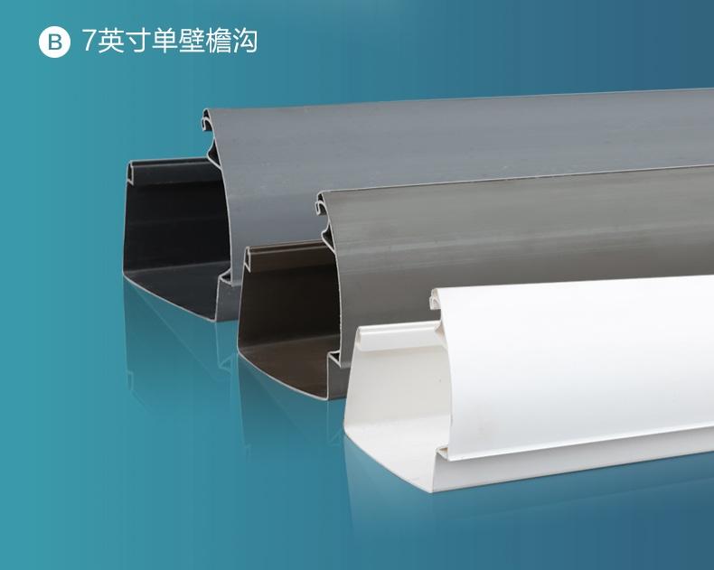 铝合金檐沟吊件天津市生产哪家强