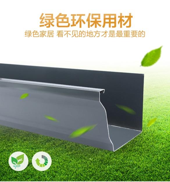 上海别墅铝合金成品雨水槽市场