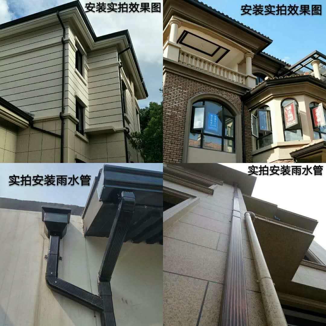湖南省张家界市铝制落水管批发市场