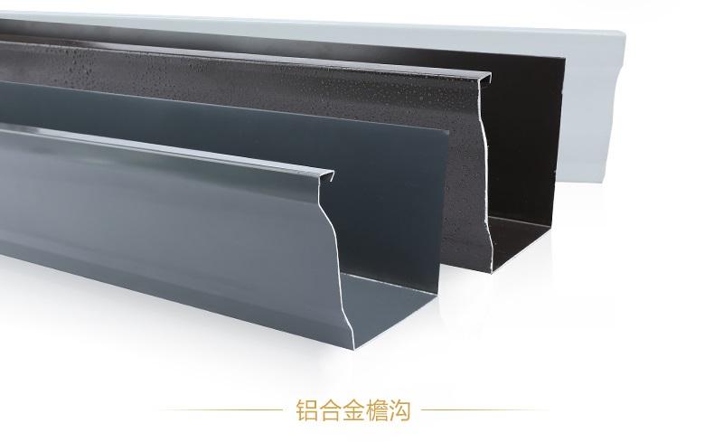 河北省唐山铝合金圆形雨水管单位欢迎您