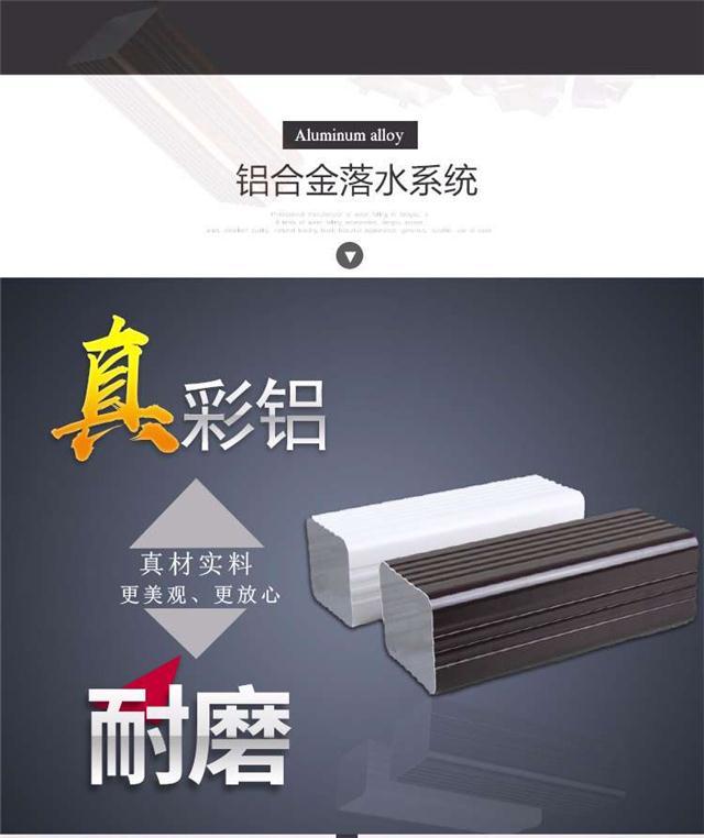 河北省唐山PVC成品檐沟耐衰老