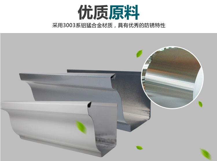 上海成品檐沟规格氟碳漆天沟挂钩