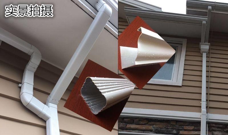 天津彩铝屋檐排水槽方形管落水系统