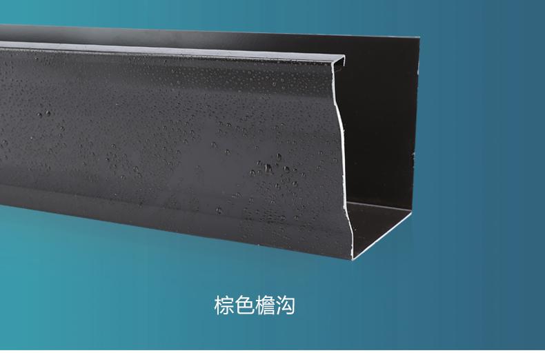 雨水外排水系统河北唐山市品质典范