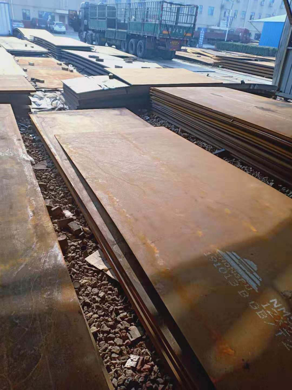 黔东南莱钢耐磨板NM360厂家