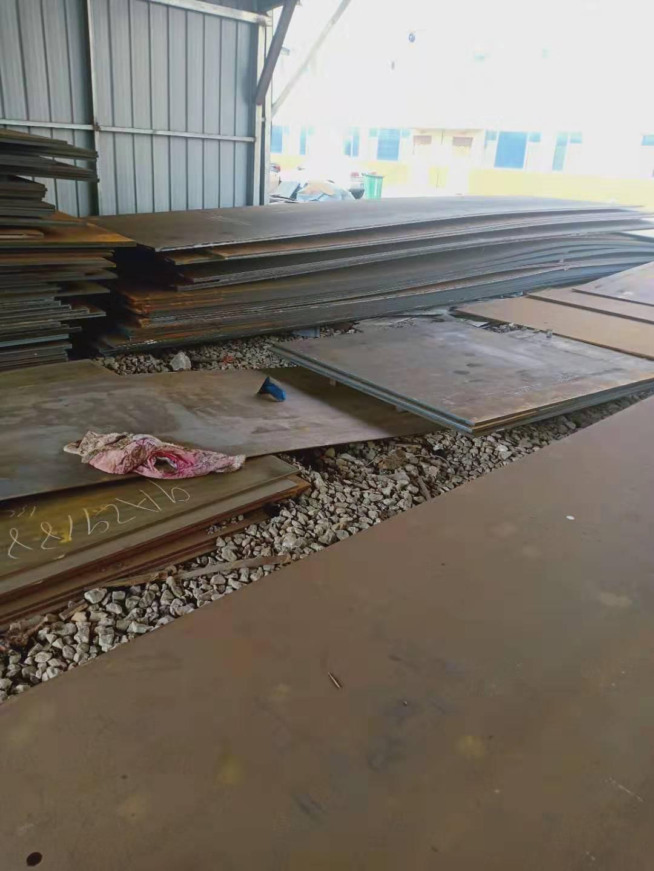 海西新钢耐磨钢板NM400正品