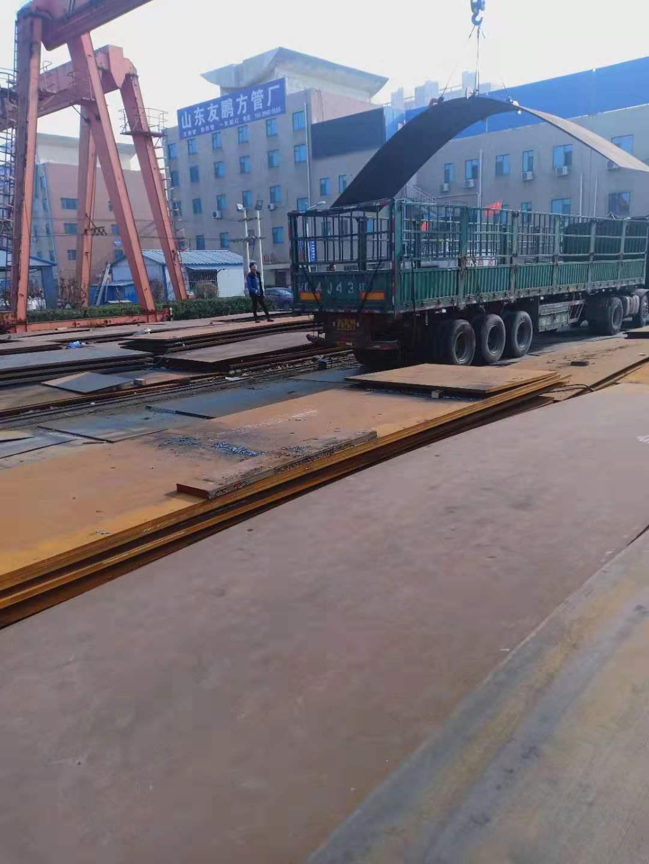 海北涟钢耐磨钢板NM360厂家价格优惠