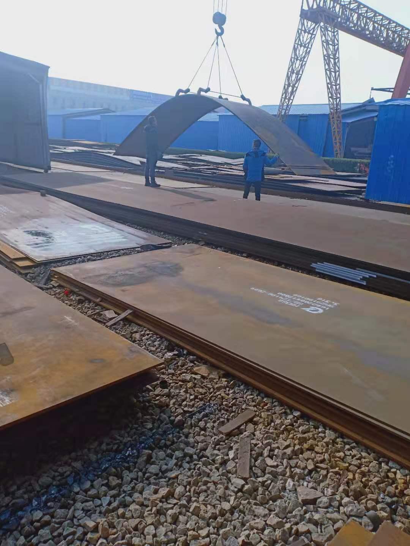重庆莱钢NM360耐磨板厂家价格表