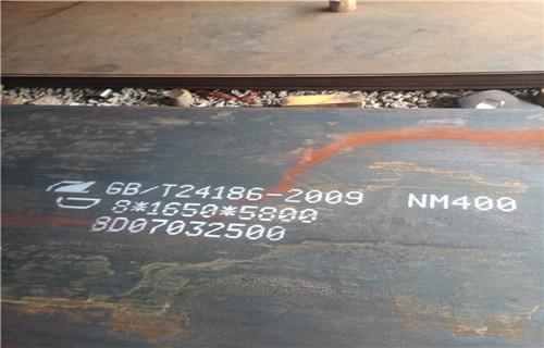 阿拉善新余NM400厂家在线报价