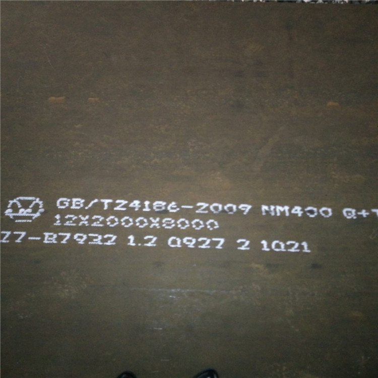 江西莱钢耐磨NM400钢板