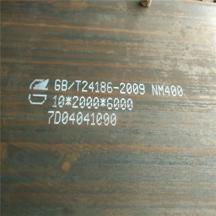 台湾涟钢耐磨NM400钢板厂家
