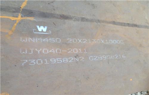 江西涟钢NM450耐磨钢板