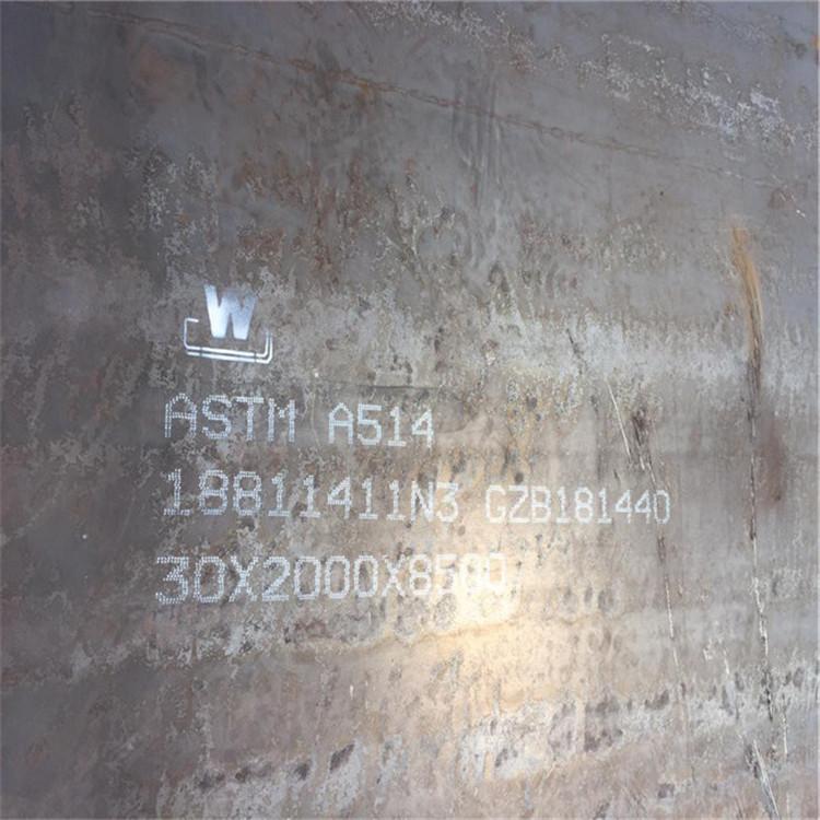 山西武钢NM450耐磨钢板
