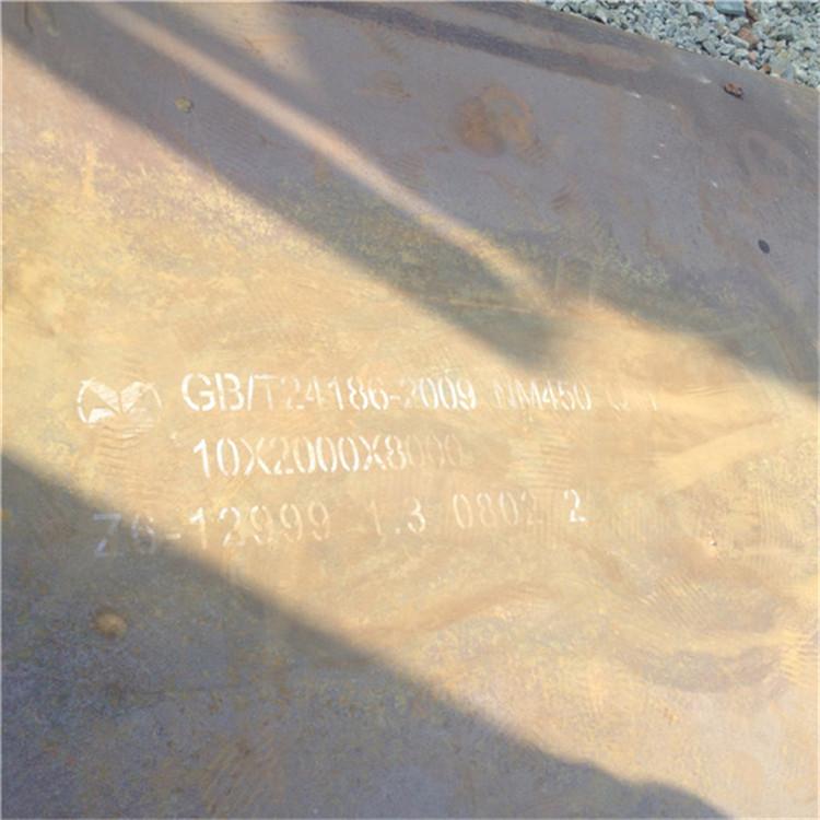 江西莱钢NM450耐磨钢板