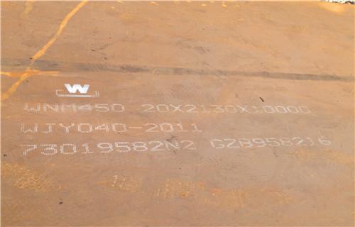江西新余耐磨450耐磨板