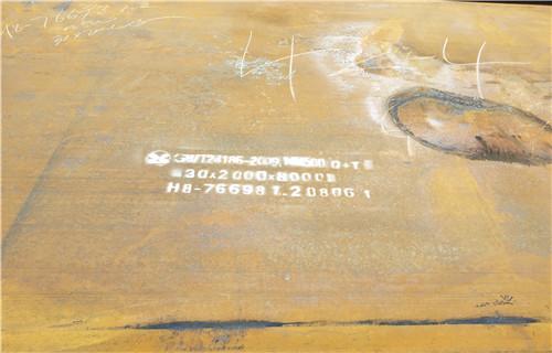 山西新钢NM500耐磨钢板