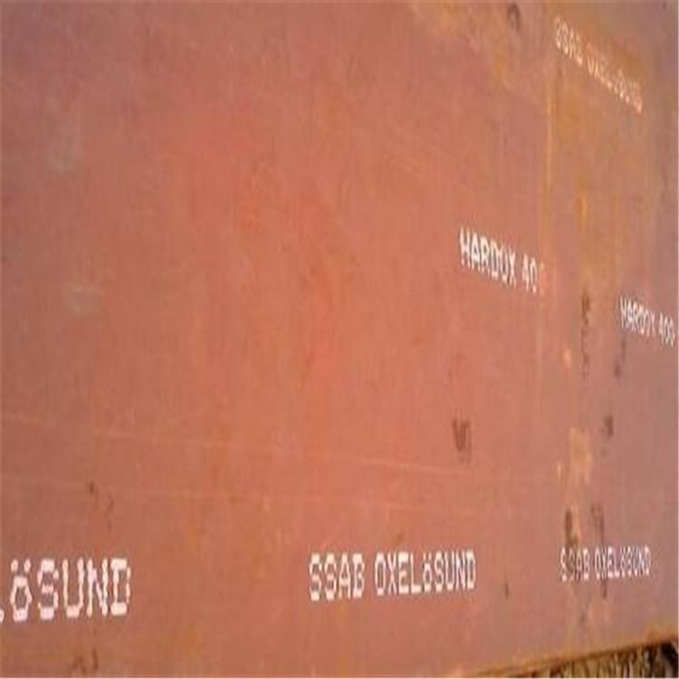 朔州焊达600钢板