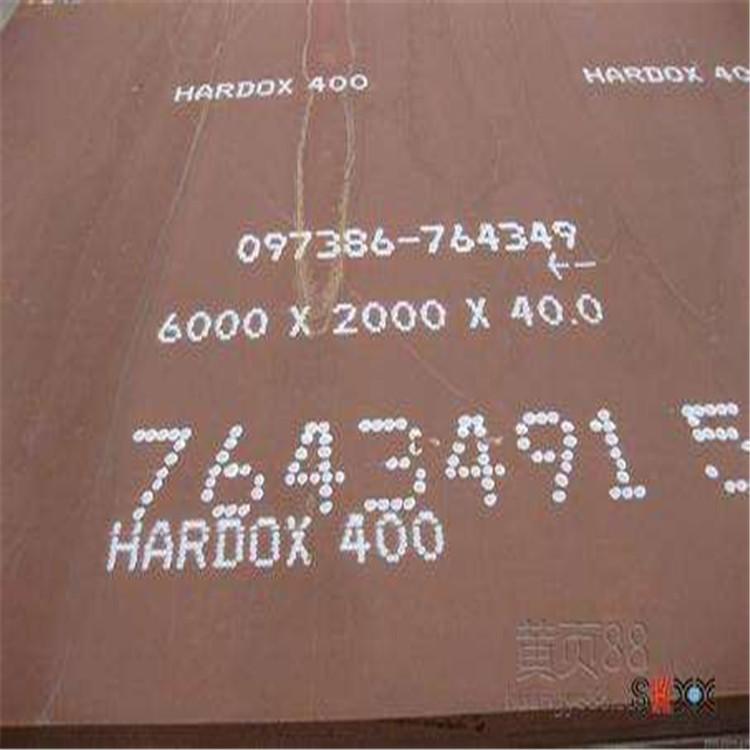 阿拉善瑞典焊达500钢板