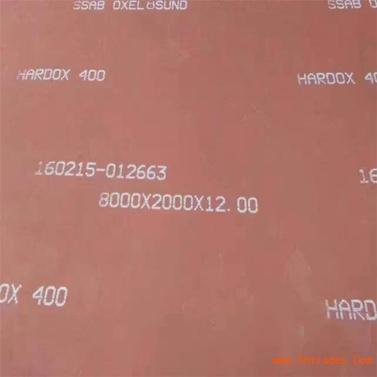 芜湖市焊达550耐磨板