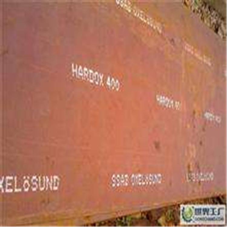 朔州HARDOX500钢板
