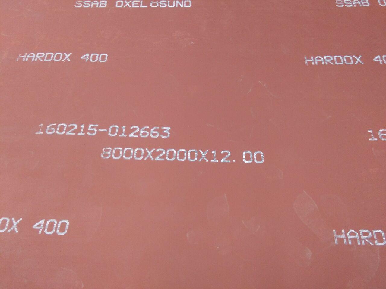 朔州进口悍达600耐磨钢板