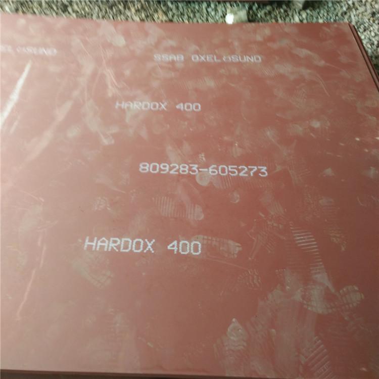 阿拉善瑞典HARDOX500耐磨钢板