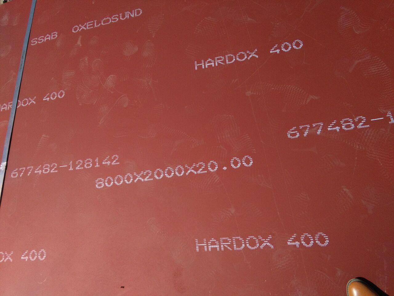 重庆进口HARDOX600耐磨钢板
