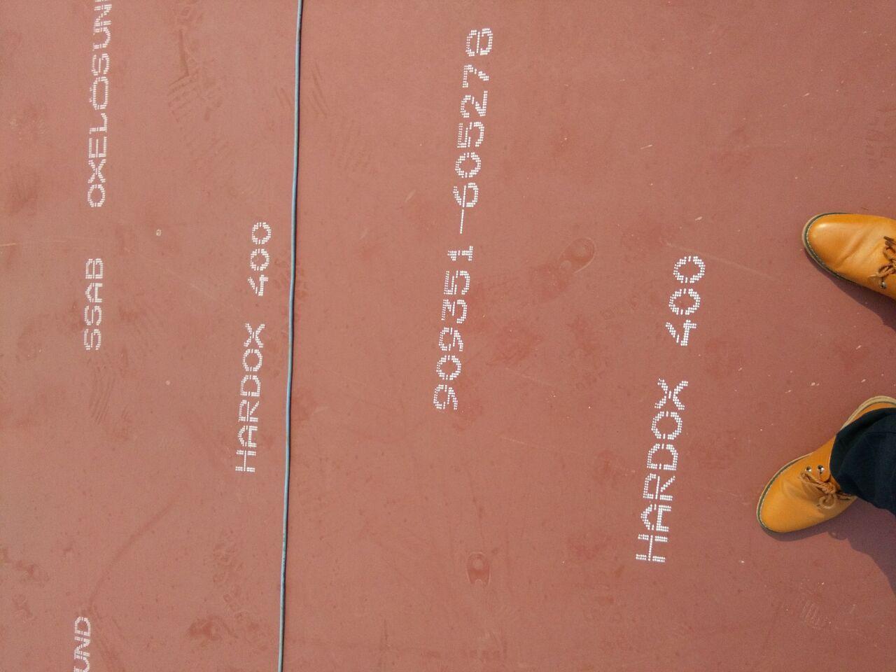 阿拉善瑞典焊达500耐磨板