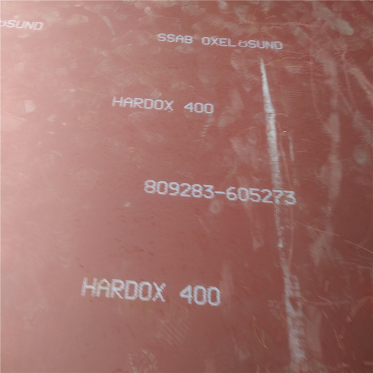阿拉善瑞典HARDOX450耐磨板
