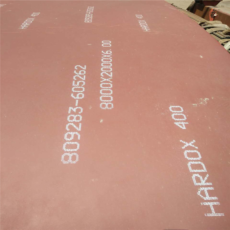 进口HARDOX550耐磨板总