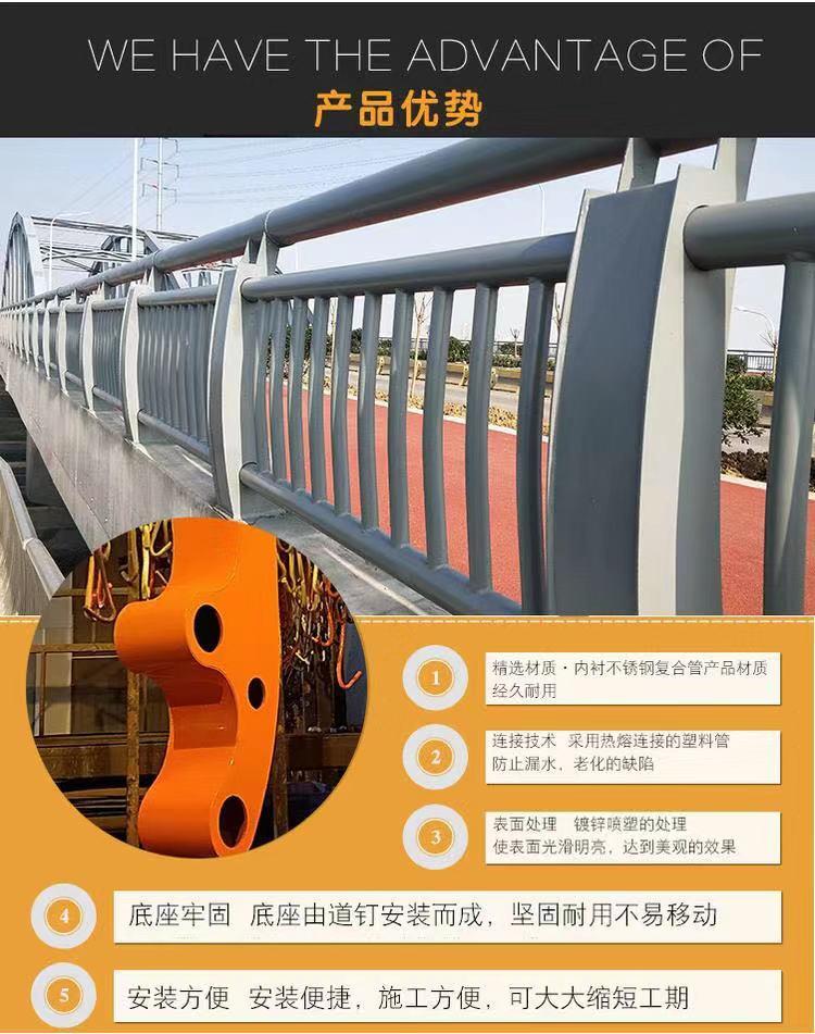 张家界市304不锈钢碳素钢复合管护栏工厂实拍