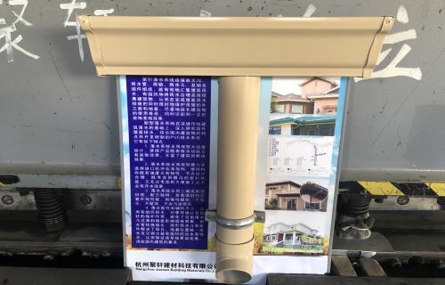 江西省赣州市别墅天沟雨水管行业引领者