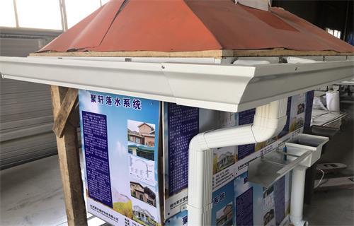 湖南省张家界市雨水槽安装服务