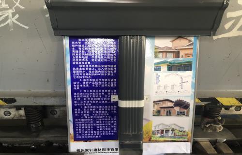 江西省赣州市屋面天沟雨水管配件齐全