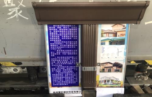 青海省黄南市成品天沟雨水管美观