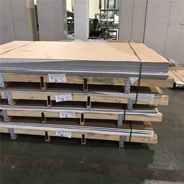 黔东南保温用-0.4毫米厚304不锈钢皮批发报价